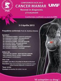2015 Conferinta SSCR