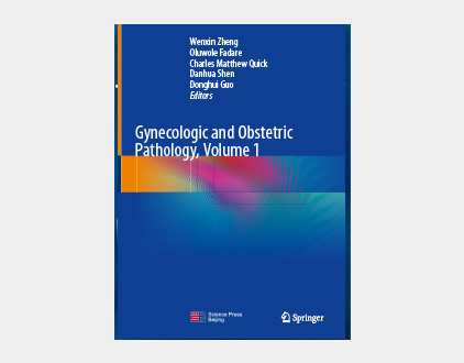 2019 Gynecologic and Obstetric Pathology Vol 1